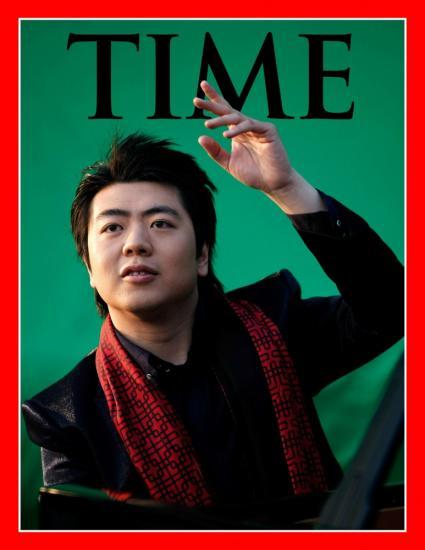 Lang_Time